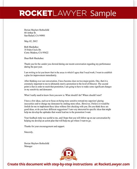 promotion letter template letter asking for help to get a promotion request help