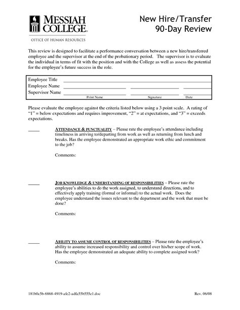 90 day review template best photos of end of employment letter template
