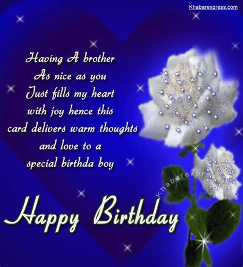 happy birthday brother cards printable 80 best happy birthday brother images on pinterest