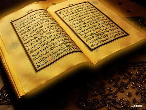free download quran islamic quran www imgkid com the image kid has it