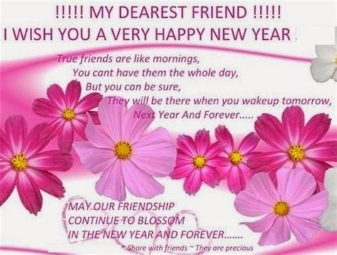 happy new year wishes quotes happy new year new year wishes quotes 2014 beautiful