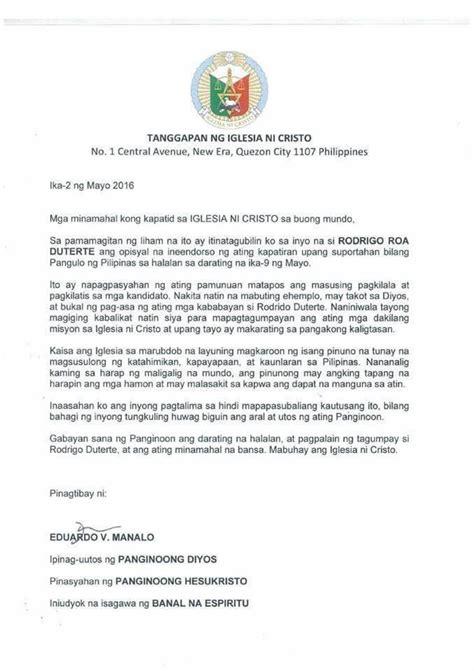Endorsement Letter Deped Iglesia Ni Cristo Endorsement Letter For Duterte Goes Viral The Scribe