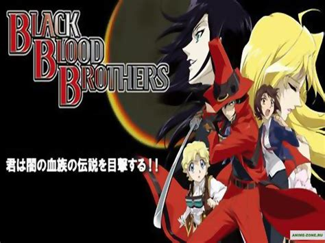Pe Blood Jiro 1 black blood brothers anime quotes