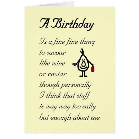 Birthday Card Poems For A Birthday A Funny Birthday Poem Greeting Cards Zazzle