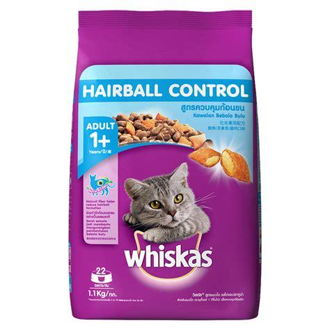 Whiskas 1 1kg Hairball whiskas hairball chicken tuna cat food 1 1 kg