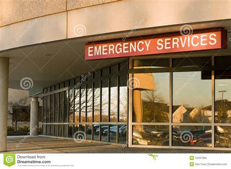 pg hospital emergency room number hospital emergency room entrance stock images image 12597384
