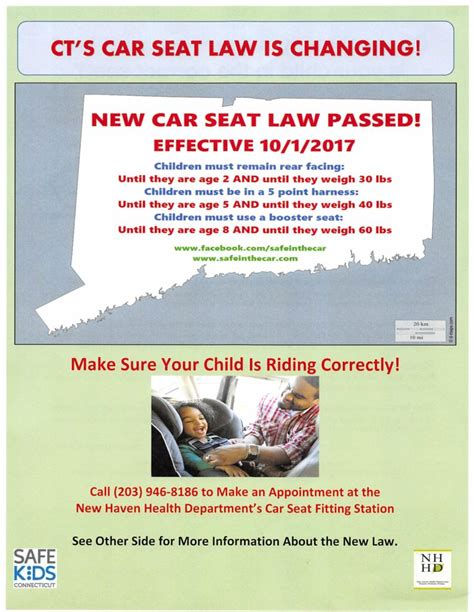 california for booster seats car booster seat laws california upcomingcarshq
