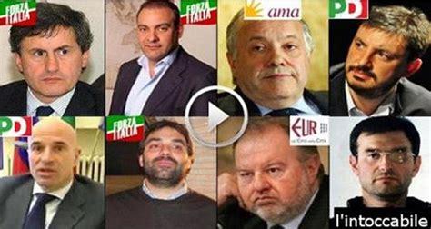 cupola mafiosa l onesto roma cidoglio il luogo comune diventato