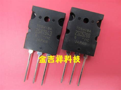 Stok Terbatas Toshiba C5200 A1943 Original transistor c5200 original 28 images 2sa1943 a1943