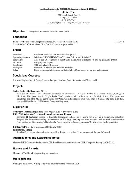 computer science internship resume sle resume for computer science jobsxs