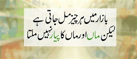 biography of nelson mandela in urdu quotes in urdu brilliant new urdu daily quotes photos best