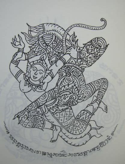 layout meaning in khmer top khmer sak yant designs images for pinterest tattoos