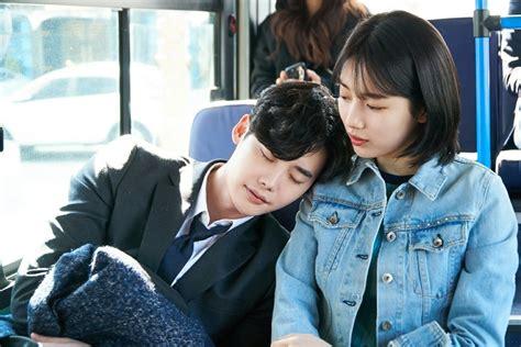 film korea terbaru while you were sleeping quot while you were sleeping quot reveals heart fluttering first