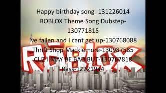 Roblox Music Codes Animals » Home Design 2017