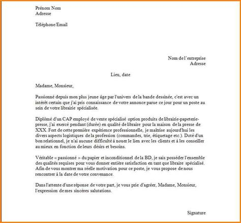 Exemple D Une Lettre De Motivation Pdf 6 Exemples Lettre De Motivation Format Lettre