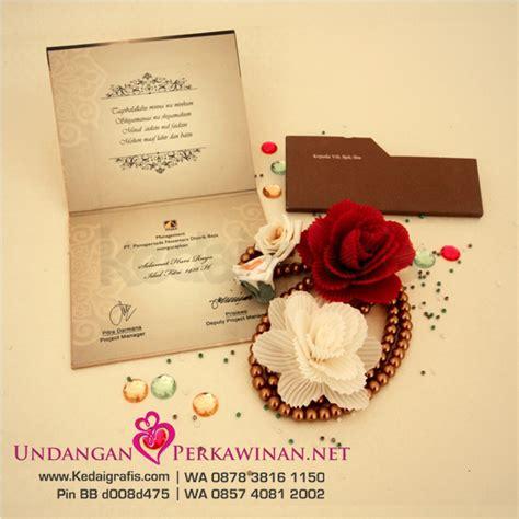 membuat undangan ulang tahun dalam bahasa jawa undanganperkawinan net undangan undangan pernikahan
