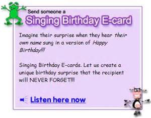 e cards best singing e cards