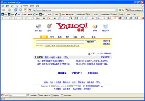 Finder Yahoo Yahoo China Home Page Is All About Search By Zawodny