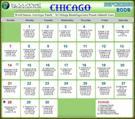 los angeles telugu calendar