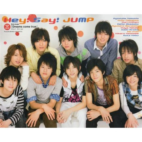 Hey Dallas Want To Go See The Last Goodnight At The Brand New House Of Blues Mound 2 by Hey Say Jump Tour Dates And Concert Tickets Eventful