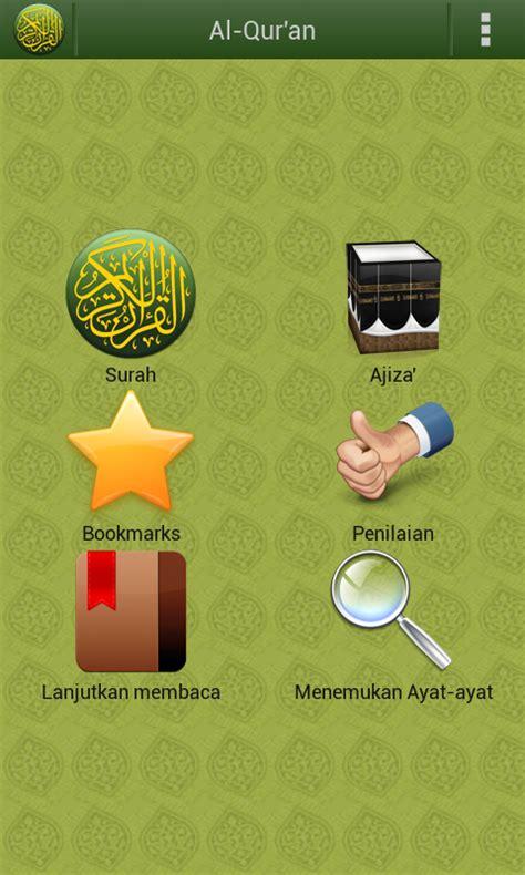 Mushaf Al Hadi islam menjawab aplikasi al qur an dalam hp