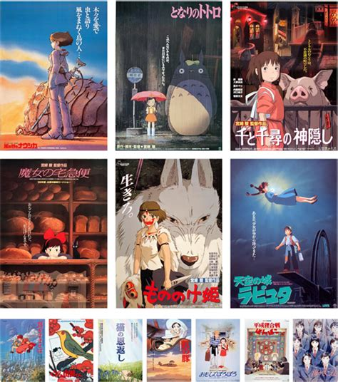 studio ghibli film kollektion studio ghibli animation collection in st louis november
