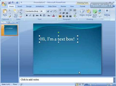 turn a text box into a shape in powerpoint 2007