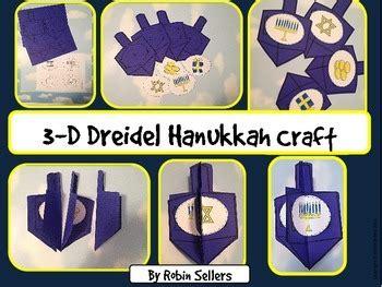 Hanukkah 3d Dreidel Hanukkah Craft For Holidays Around The World 3d Dreidel Template