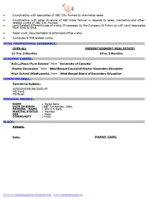biodata format for higher education over 10000 cv and resume sles with free download