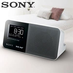 buy sony xdrc706dbp dab fm digital clock radio graysonline australia
