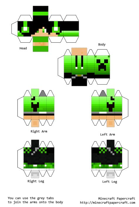 Papercraft Minecraft Skin - papercraft dj skin