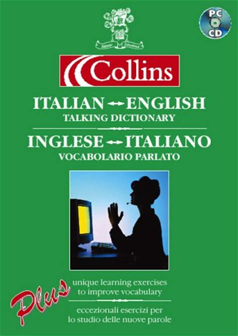 collins italian to english collins talking italian english dictionary reviews educational software review centre