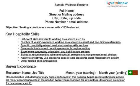 waitress duties on resume resume gallery server duties resume