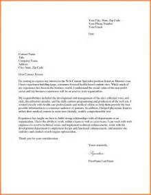 cover letter for photography retail cover letter no