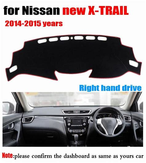 nissan new year promotion 2015 car dashboard cover mat for nissan new x trail 2014 2015