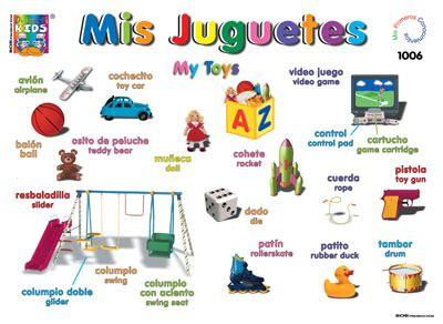 mis juguetes las palabras mis juguetes my toys