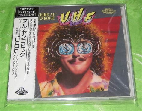 weird al yankovic uhf soundtrack weird al yankovic records lps vinyl and cds musicstack