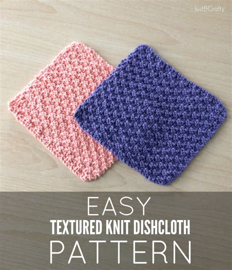 textured knitting pattern new free pattern textured knit dishcloth