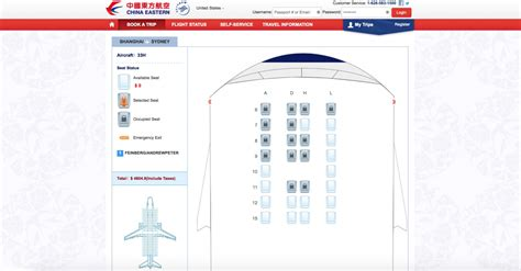 china eastern seat selection seat selection on china eastern when booked with delta