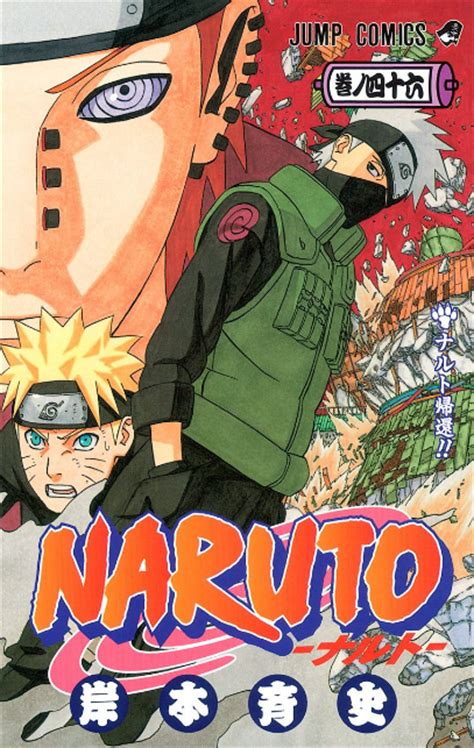 naruto returns volume narutopedia fandom powered