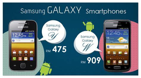 Hp Samsung Di Kedai Malaysia harga handphone samsung galaxy y malaysia