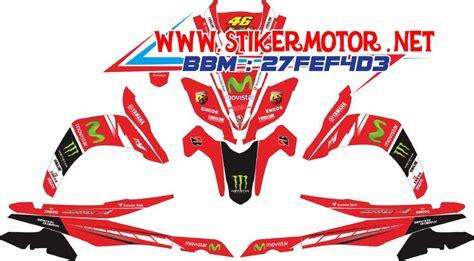 Striping Honda Revo Fit V2 striping motor jupiter z1 moviestar v2 merah stikermotor