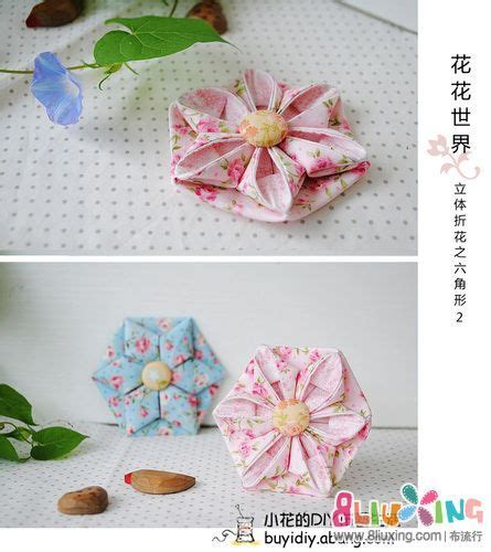 Fabric Origami Tutorial - 38 best images about origami on