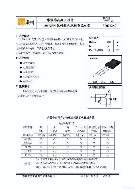 Transistor C1213 c1213 datasheet pdf
