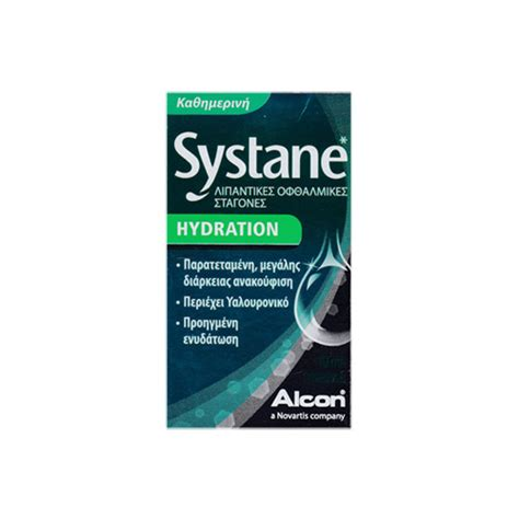 hydration drops systane hydration drops 10ml smile pharmacy