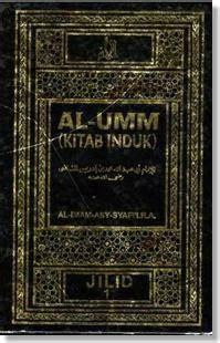 biodata imam al syafi i biografi imam syafi i ulama yang pendapatnya banyak