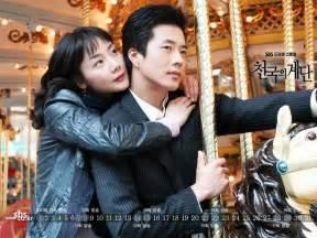 Because This Is My Dvd Drama Korea stairway to heaven korean drama 2003 천국의 계단