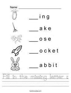 letter r worksheets formal letter template