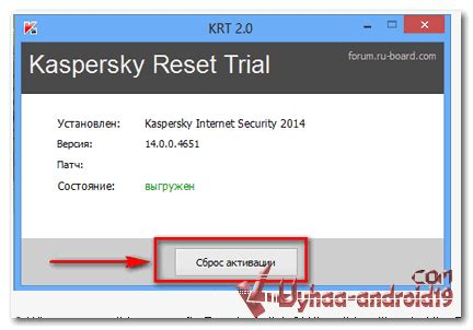 reset kaspersky 2016 trial manually kaspersky reset trial 2 1 test di kis 2014 gudang software