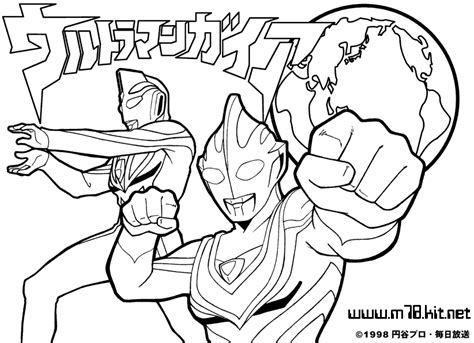 printable coloring pages ultraman free coloring pages of ultraman